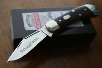 Schatt and Morgan Sway Belly Folder